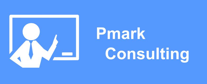 プライバシーマーク取得支援コンサルティングのイメージ