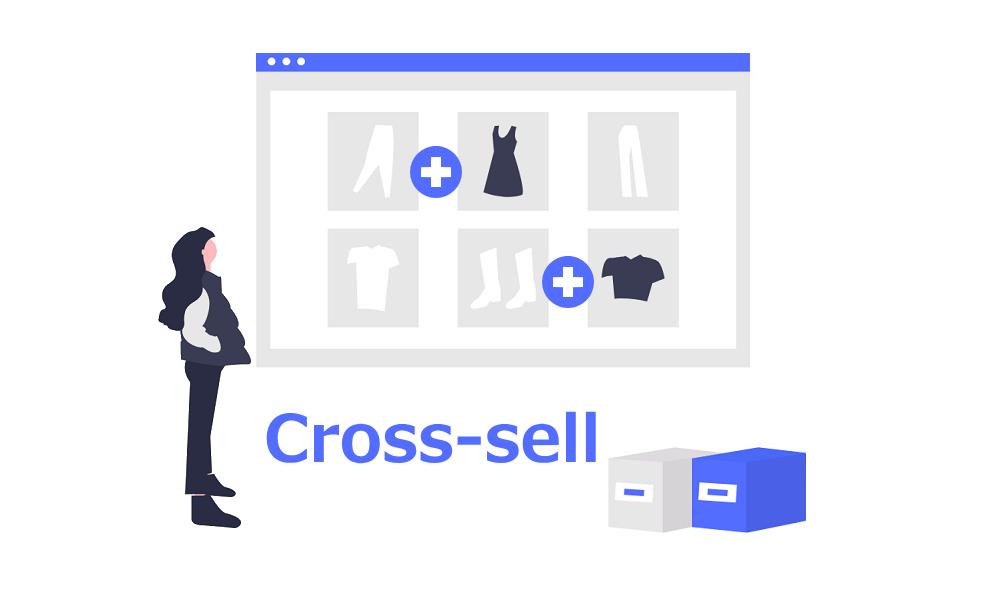 CRM でクロスセルを伸ばして売上数アップ