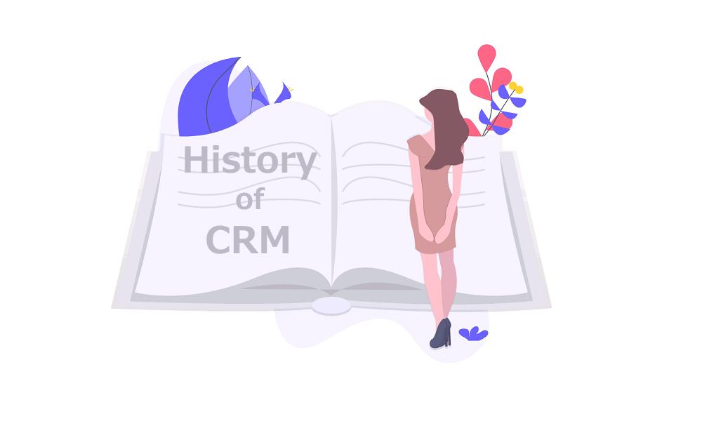 歴史からみる CRM が営業に必要なワケ